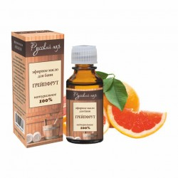 Эфирное масло грейпфрута (10 мл)