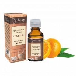 Эфирное масло апельсина (10 мл)