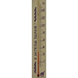 Термометр для сауны малый ТБС-41 С легким паром (в пакете)